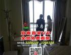秀江外滩多套精装公寓欢迎致电
