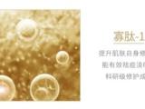 江门液体黄金厂 植物黄金 提供免费样品