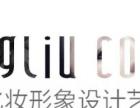 杨柳彩妆-臻造型-专业新娘化妆造型设计