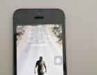iPhone5s 黑色 自用