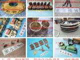 SN2-160冲床摩擦片,协易冲床PLC(含程式)-大量供离