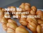 台湾奶香脆皮千层麻花怎么做奶香麻花技术加盟培训