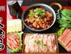 火锅鸡加盟/沧州火锅鸡加盟/麻辣火锅鸡技术培训