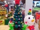 南充气球宝宝宴布置、南充气球装饰、南充气球拱门