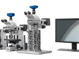 朗通精密蔡司扫描电镜显微镜放心购|蔡司显微镜优惠享不停