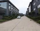800-8000平厂房出租,动力电足电价低 协助过环评