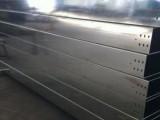 供青海不锈钢桥架和西宁槽式电缆桥架供应商