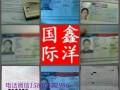 美国旅游签字 十年签证经验