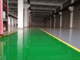 固化地坪,環氧地坪,自流平,地坪漆,防腐地坪,耐磨地坪