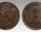 好消息受买家委托私下交易清三代瓷器名家字画古钱币等