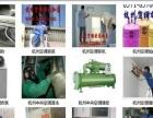 杭州百家信空调拆装加液维修一条龙服务