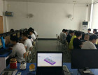 河北衡阳潇洒模具设计技术部冲压常用材料培训资料