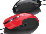 掌握者沙漠巨蝎V7电竞版 游戏鼠标 6D多功能 CF竞技鼠标