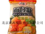 百利面包糠高级白面包糠 面包屑 (白色) 1kg 炸虾炸猪排材料