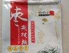 厂家批发零售枣夹核桃彩印包装袋食品自动包装卷膜价格