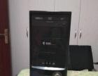 出售|3电脑