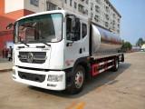 杭州沥青洒布车供应
