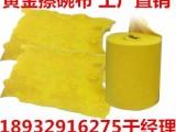 大卷不沾油抹布 黄金洗碗布 不沾油的擦碗布