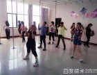 保定零基础成人舞蹈教学