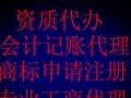 代理阜阳公司增资验资 阜阳工商代理公司