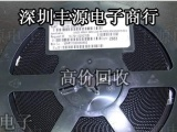 东莞回收三星内存芯片,手机字库