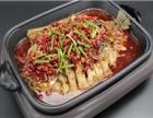河南正规的烤鱼加盟公司 驻马店烤鱼加盟