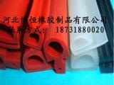 厂家专业生产密封条 硅胶方条 硅胶密封条等各种橡胶材质密封条