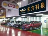 收购天津北京河北的二手车,高价收购一年内的准新车