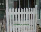 定制养老院防腐木篱笆实木楼梯扶手花园木栅栏木质围栏