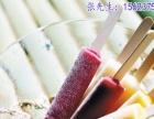 恩施学冰淇淋培训加盟 冷饮热饮 台湾奶茶培训