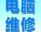 吴忠志科电脑(上门服务)