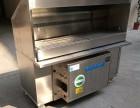 万宏环保无烟烧烤车商用无烟烧烤车木炭油烟净化过滤烤炉