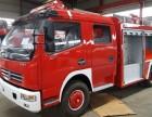 转让消防车,二手消防车,二手消防车价格,二手消防车图片