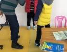 3-12岁幼少儿英语教学