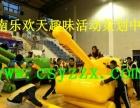 湘西五四青年节趣味活动 五四主题趣味运动会