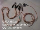 高压接地线品牌 图片 型号 低压0.4kv接地线带地夹子