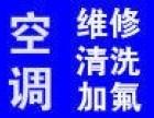 欢迎访问株洲天元区格力空调维修点,格力空调维修电话