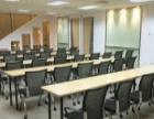 昆明办公家具可折叠椅办公椅/会议椅电脑椅老板椅职员