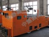 2.5T电机车 2.5T电机车定做 2.5T电机车价格