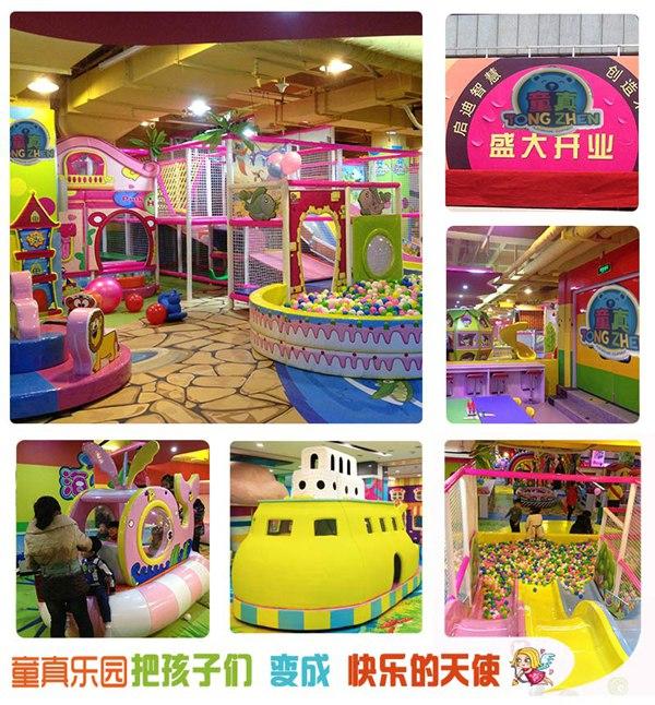 杭州亲子乐园设计公司,南昌童真玩具值得信赖欢迎来指导