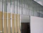 专业承揽各种,吊顶 隔墙工程