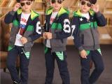 童装 韩版新款男童套装 中大童连帽卫衣两件套 童套装 厂家直销
