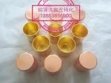 东莞铜防氧化剂