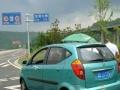 国庆节去重庆审车