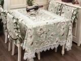 法式卢浮晚香桌布台布桌旗椅套 地中海风格荷叶边高档餐椅坐垫