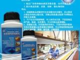 霉菌超标 食品霉菌超标控制技术 诺福食品霉菌消毒剂