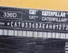 卡特336D二手挖掘机16年报关-内脏极好-三大件质保一年