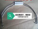 郑州诚裕10升防冻液桶提手桶把手