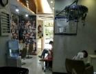 九龙坡大型成熟小区多年老店美发店转让固定客源