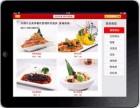 合肥美萍餐饮管理软件系统